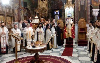 Λαμπρή η γιορτή των Ιεροψαλτών της Δημητριάδος (ΦΩΤΟ)