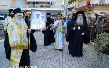 Η Εικόνα της Παναγίας Φανερωμένης από την Καστοριά στην Ι. Μ. Βεροίας (ΦΩΤΟ)