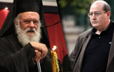 Το σχόλιο του Αρχιεπισκόπου: «Ο Ν.Φίλης γνωρίζει το Πάτερ ημών και αρκετές προσευχές απ' έξω»