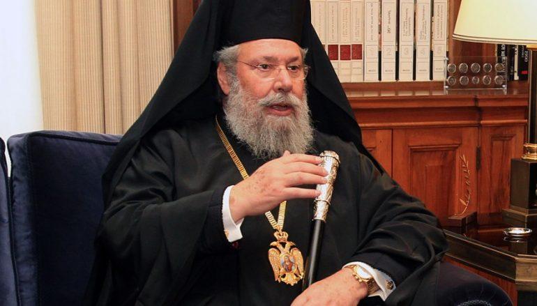 Αρχιεπίσκοπος Κύπρου: «Η πολυμερή δεν ευνοεί την Κύπρο αλλά την Τουρκία» (ΒΙΝΤΕΟ)
