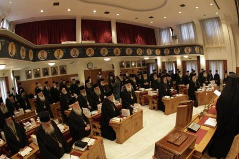 Οι Μητροπολίτες που αποτελούν την Επιτροπή Διαλόγου με το Υπ. Παιδείας για τα Θρησκευτικά