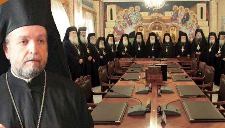 Συνήλθε η ΔΙΣ – Μητροπολίτης Διαυλείας ο Καρθαγένης Αλέξιος