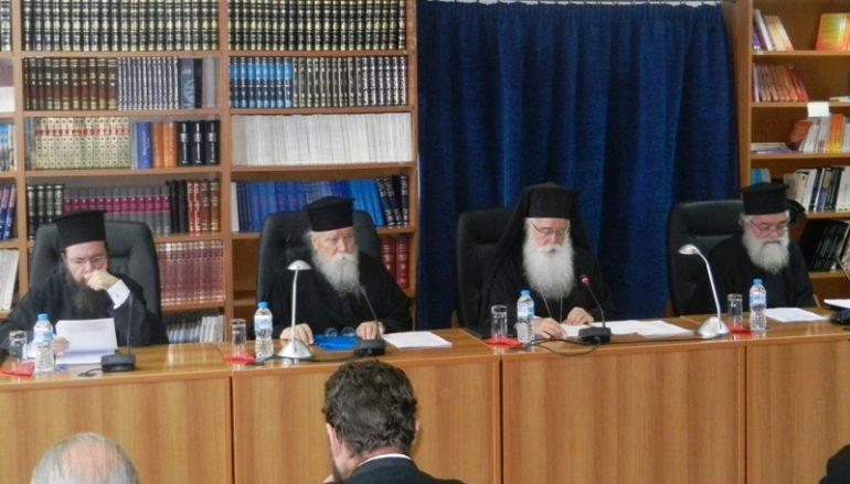 Ο Απόστολος Παύλος στο επίκεντρο των Ιερατικών Συνάξεων της Ι.Μ. Δημητριάδος (ΦΩΤΟ)