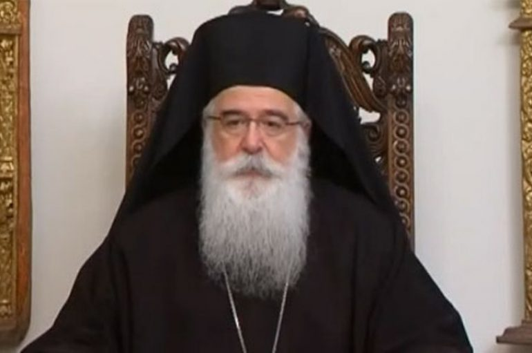 Δημητριάδος Ιγνάτιος: «Ο Αρχιεπίσκοπος οδηγεί το σκάφος της Εκκλησίας με εξαιρετικό τρόπο»