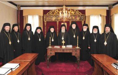 Αποφάσεις Ιεράς Συνόδου της Αρχιεπισκοπής Αμερικής