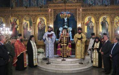 Τιμήθηκε ο προστάτης της ΕΛ.ΑΣ. Άγιος Αρτέμιος στη Λαμία (ΦΩΤΟ)