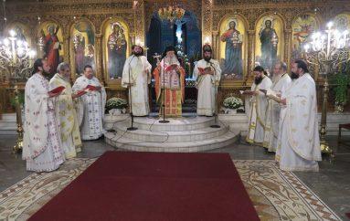 Η αρχαιοπρεπής Θεία Λειτουργία του Αγίου Ιακώβου στην Ι. Μ. Φθιώτιδος (ΦΩΤΟ)