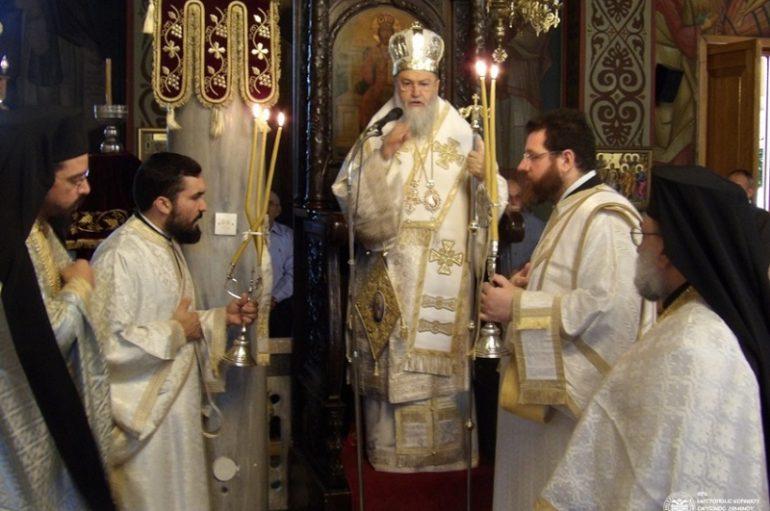 Θεία Λειτουργία από τον Μητροπολίτη Κορίνθου (ΦΩΤΟ)