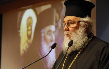 Μητροπολίτης Κερκύρας: «Η παιδεία δεν μπορεί να γκρεμίζει ό,τι η Εκκλησία οικοδομεί»