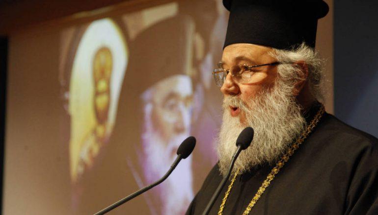 """Μητροπολίτης Κερκύρας: """"Η παιδεία δεν μπορεί να γκρεμίζει ό,τι η Εκκλησία οικοδομεί"""""""