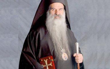 Νεκτάριος: Ο Μακαριστός κατά Πέτραν και Χερρόνησον Ιεράρχης