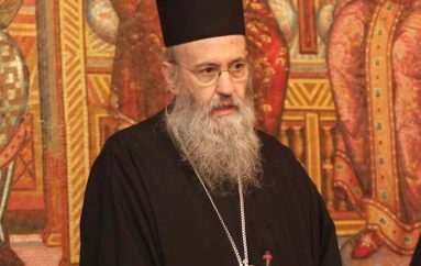Ναυπάκτου Ιερόθεος: «Βελτιώσεις στο τρέχον μάθημα Θρησκευτικών»
