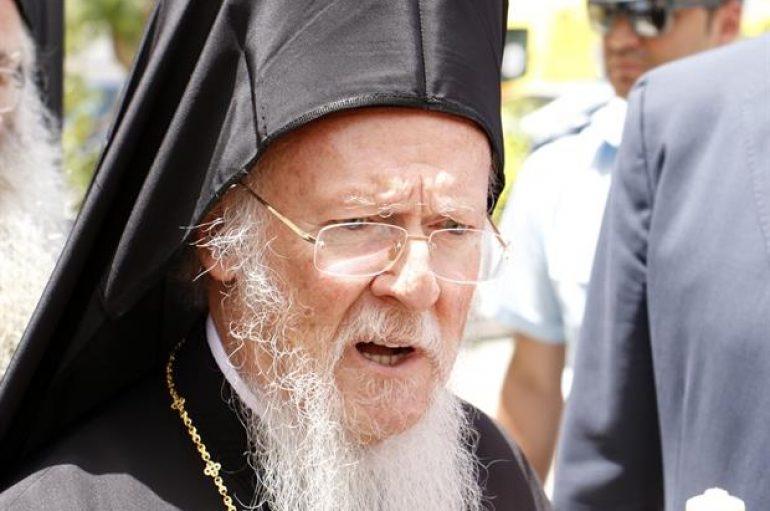"""Οικ. Πατριάρχης: """"Ανεκπλήρωτες οι υποσχέσεις για επαναλειτουργία της Χάλκης"""""""