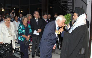 Στην Καλαμάτα ο Πρόεδρος της Δημοκρατίας (ΦΩΤΟ)