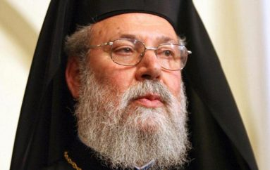 """Κύπρου Χρυσόστομος: """"Πρέπει να πάρουμε την τύχη στα χέρια μας"""""""