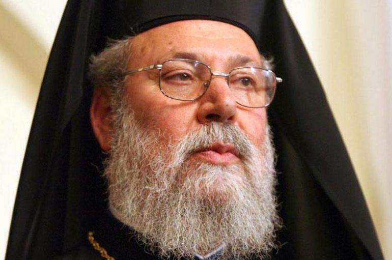 Κύπρου Χρυσόστομος: «Πρέπει να πάρουμε την τύχη στα χέρια μας»