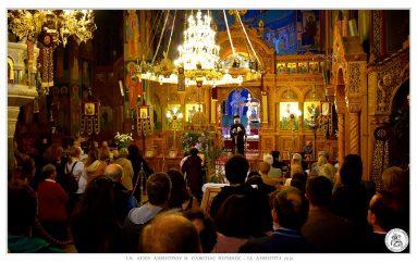 Πλήθος πιστών συρρέει στον Βύρωνα για την Παναγία Βουλκανιώτισσα (ΦΩΤΟ)