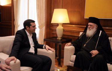 Ο άγνωστος διάλογος Τσίπρα – Ιερώνυμου για τα Θρησκευτικά