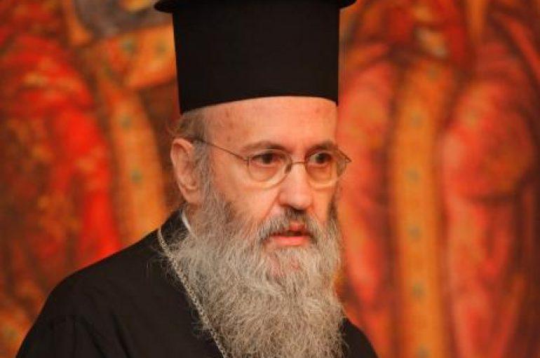 Ναυπάκτου Ιερόθεος: Οι αποφάσεις της Εκκλησίας για το Μάθημα των Θρησκευτικών