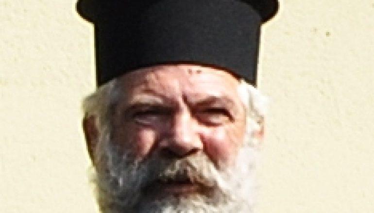 Εξεδήμησε προς Κύριον ο Πρωτοπρεσβύτερος Σταύρος Δημητρόπουλος