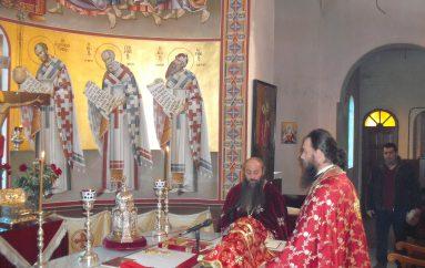 Η Νάουσα τίμησε τον Άγιο Γεώργιο Καρσλίδη (ΦΩΤΟ)