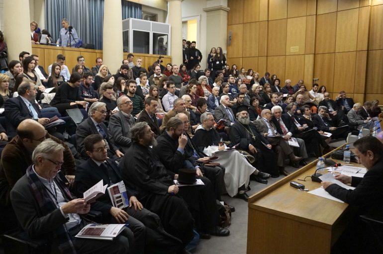 Ολοκληρώθηκε το Διεθνές Συνέδριο «Αριστοτέλης και Χριστιανισμός» (ΦΩΤΟ)
