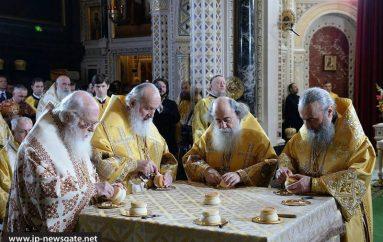 Χρονικό επισκέψεως του Πατριάρχη Ιεροσολύμων στο Πατριαρχείο Μόσχας (ΦΩΤΟ)