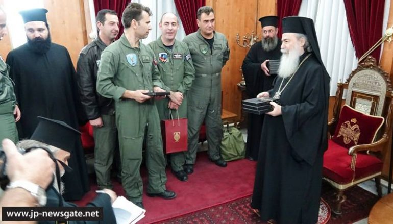 Η Πολεμική Αεροπορία Ελλάδος στο Πατριαρχείο Ιεροσολύμων (ΦΩΤΟ-ΒΙΝΤΕΟ)