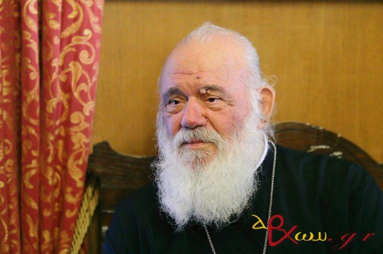 """Αρχιεπίσκοπος: """"Νυχτωμένοι όσοι δεν βλέπουν ότι η χώρα προχωράει στον αφελληνισμό και αποχριστιανισμό"""" (ΒΙΝΤΕΟ)"""