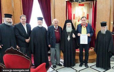 Παρασημοφόρηση από το Πατριαρχείο Ιεροσολύμων (ΦΩΤΟ-ΒΙΝΤΕΟ)
