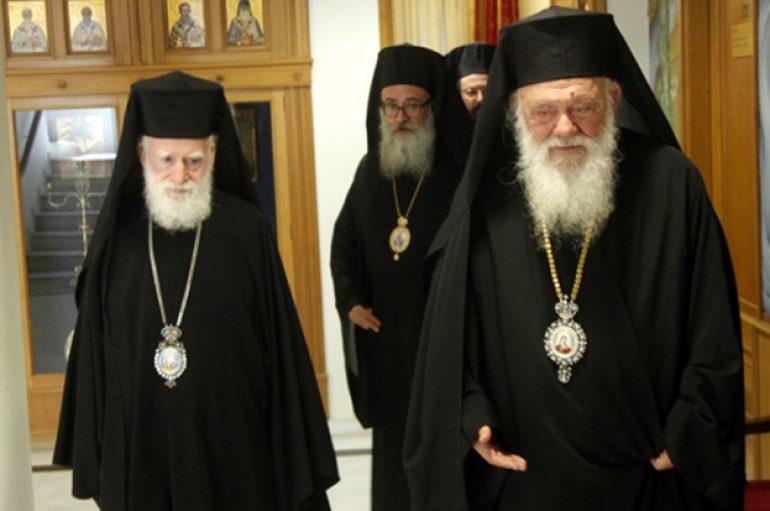 Επιστολή του Αρχιεπισκόπου Κρήτης προς τον Αρχιεπίσκοπο Αθηνών (ΦΩΤΟ)
