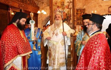 Η εορτή του Αγίου Δημητρίου στο Πατριαρχείο Ιεροσολύμων (ΒΙΝΤΕΟ-ΦΩΤΟ)
