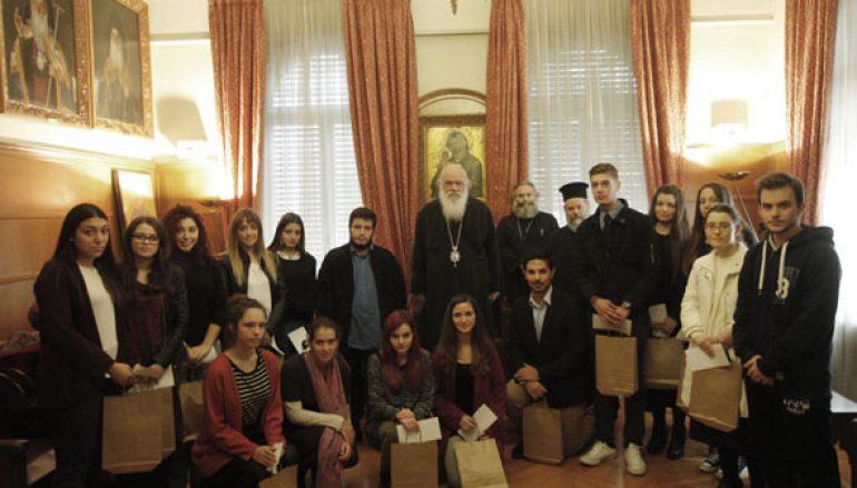 Η Αρχιεπισκοπή στηρίζει τους νεοεισαχθέντες φοιτητές στα πρώτα τους βήματα (ΦΩΤΟ)