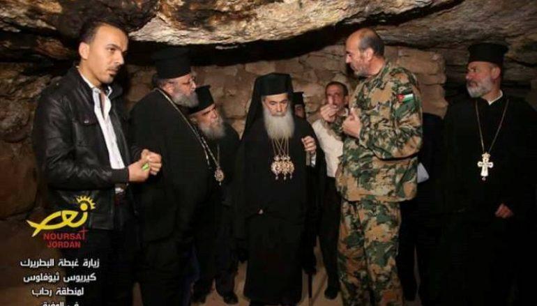 Ποιμαντική επίσκεψη του Πατριάρχη Ιεροσολύμων στο Μάφρακ Ιορδανίας (ΦΩΤΟ)