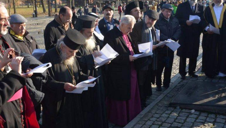 Στο Άουσβιτς οι Αρχηγοί των Θρησκευτικών Κοινοτήτων της Αγίας Γης (ΦΩΤΟ)