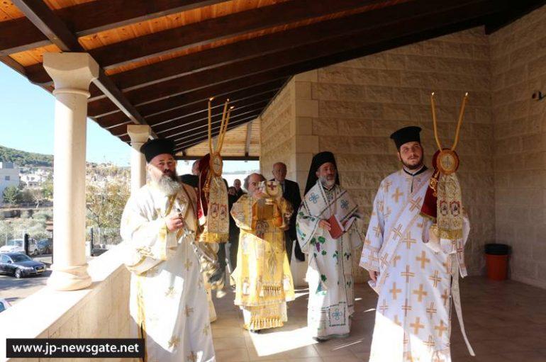 Εγκαίνια Ι. Ναού στο Βόρειο Ισραήλ από τον Πατριάρχη Ιεροσολύμων (ΦΩΤΟ-ΒΙΝΤΕΟ)
