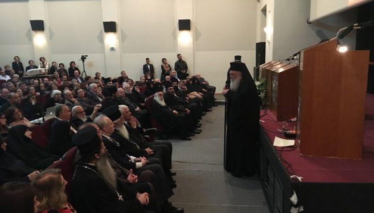 Ο Αρχιεπίσκοπος στην παρουσίαση βιβλίου της Ι. Μ. Αγίου Γεωργίου Μαυρομματίου (ΦΩΤΟ)