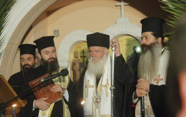 Το Κέντρο Ενοριακής Αγάπης του Ι. Ν. Αγίων Αναργύρων εγκαινίασε ο Αρχιεπίσκοπος (ΦΩΤΟ)