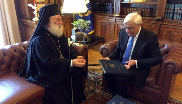 Στον Πρόεδρο της Δημοκρατίας ο Πατριάρχης Αλεξανδρείας Θεόδωρος (ΦΩΤΟ)