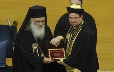 Επίτιμος Διδάκτωρ Θεολογίας του ΑΠΘ ο Αρχιεπίσκοπος Ιερώνυμος (ΦΩΤΟ)