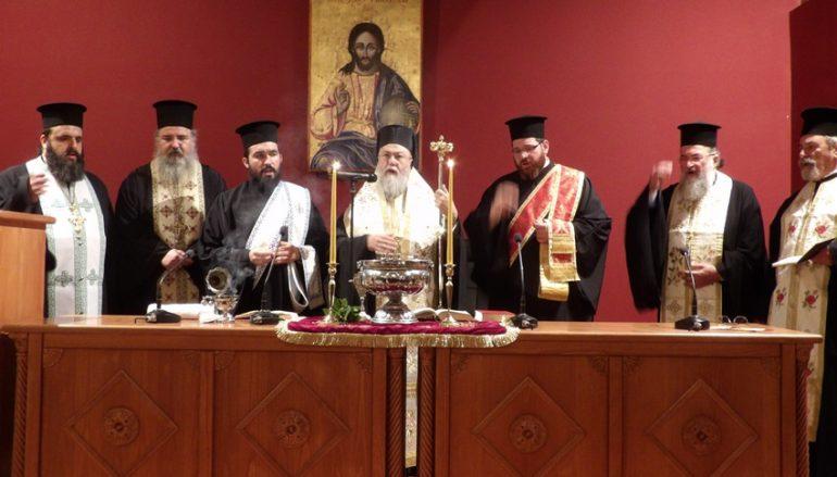 Ξεκίνησαν τα μαθήματα «Εις Οικοδομήν του Σώματος του Χριστού» στην Ι. Μ. Κορίνθου (ΦΩΤΟ)