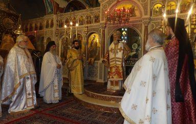 Αρχιερατική Θ. Λειτουργία του Αγ. Διονυσίου Επισκόπου Κορίνθου στην Ι. Μ. Κορίνθου (ΦΩΤΟ)