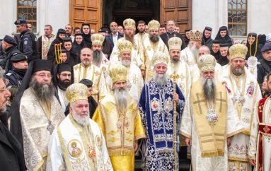 Η Εορτή του Οσίου Γρηγορίου του Δεκαπολίτη στην Μονή Μπίστριτσας Ρουμανίας (ΦΩΤΟ)