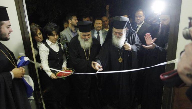 """Αρχιεπίσκοπος: """"Χρειάζεται να πορευτούμε με συνεργασία ώστε να ξεπεράσουμε τις δυσκολίες"""" (ΦΩΤΟ)"""