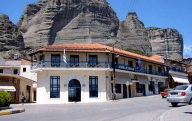 Η Ι. Μ. Σταγών για την μετονομασία του Δήμου Καλαμπάκας σε Δήμο Μετεώρων