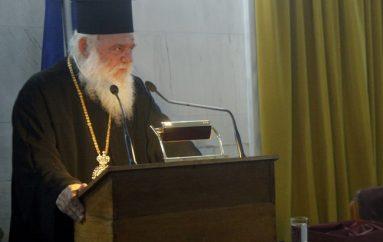 """Αρχιεπίσκοπος Αθηνών: """"Είναι η ώρα που πρέπει να ενώσουμε όλοι της δυνάμεις μας"""" (ΦΩΤΟ)"""