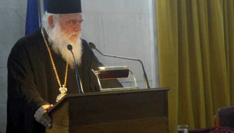 Αρχιεπίσκοπος Αθηνών: «Είναι η ώρα που πρέπει να ενώσουμε όλοι της δυνάμεις μας» (ΦΩΤΟ)