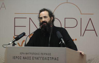 Πρωτ. Σπυρίδων Βασιλάκος: «Σήμερα έχουμε πατρίδα, αλλά δεν έχουμε Έλληνες» (ΒΙΝΤΕΟ)