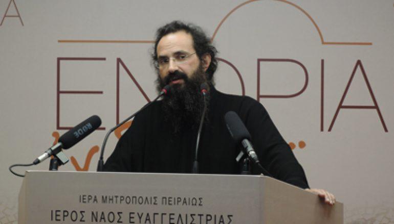 """Πρωτ. Σπυρίδων Βασιλάκος: """"Σήμερα έχουμε πατρίδα, αλλά δεν έχουμε Έλληνες"""" (ΒΙΝΤΕΟ)"""