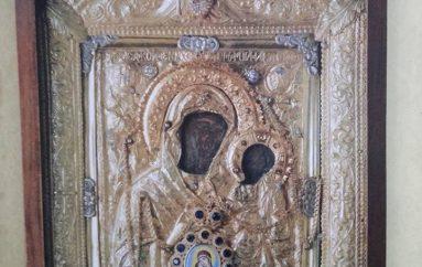 Το Λεωνίδιο θα υποδεχθεί την Ιερά Εικόνα της Παναγίας της Έλωνας